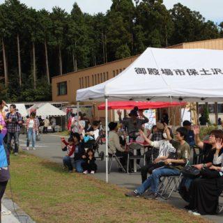 社会福祉法人武蔵野会 さくら学園